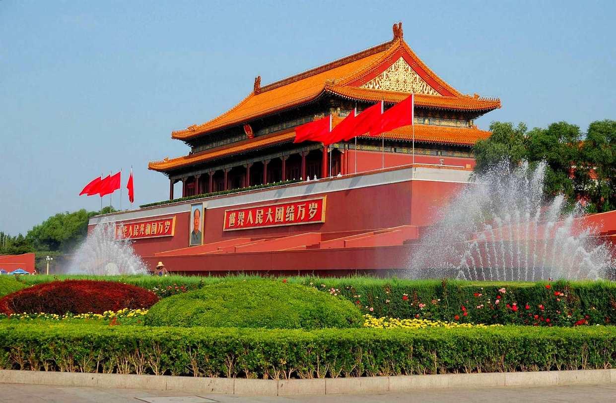 Китай: Пекин. Июнь-Июль